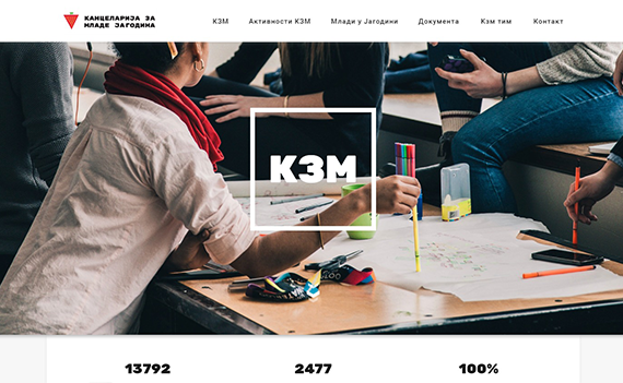 kzm_site